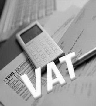 Website Images VAT Logos0003 (1)